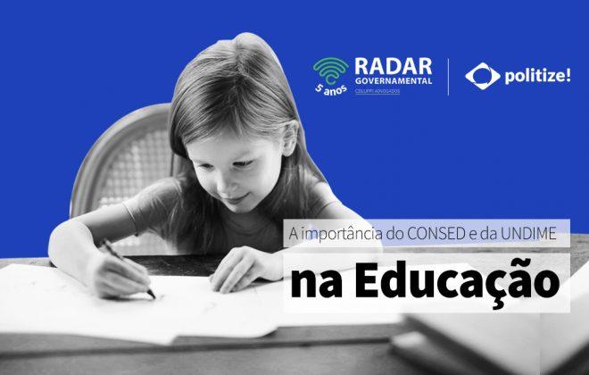 A importância do CONSED e da UNDIME para a educação